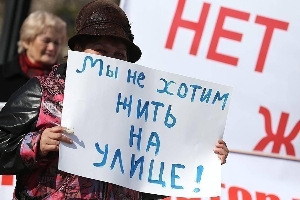 Суд поддержал Департамент Москвы и… выгнал семью из квартиры