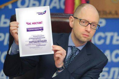 Яценюк пойман на плагиате брошюры Медведчука