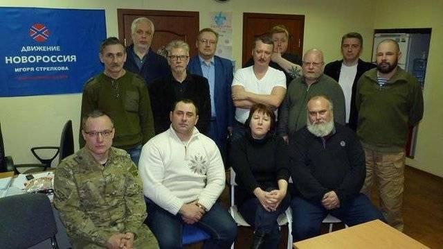Гиркин и Лимонов займутся присоединением Беларуси и Украины