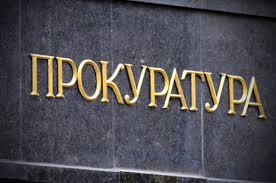 Подробности кражи 200 тысяч гривен из кабинета одесского прокурора Буглова