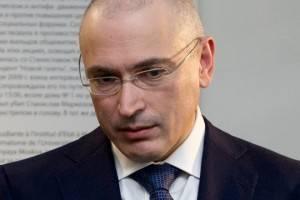 Ходорковский может уничтожить улики