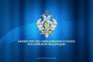 Коррупционные закупки Минобрнауки в 2015 году. Экспертный доклад