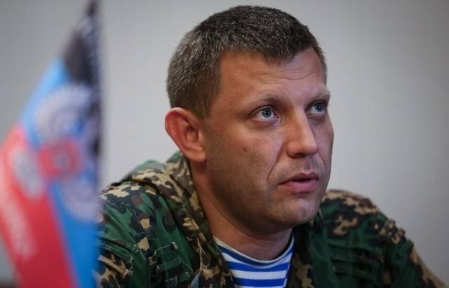 Захарченко приказал сымитировать нарушение Минских договоренностей со стороны ВСУ (документ)