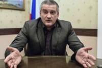 Следы ОПГ Башмаки ведут к Аксенову?