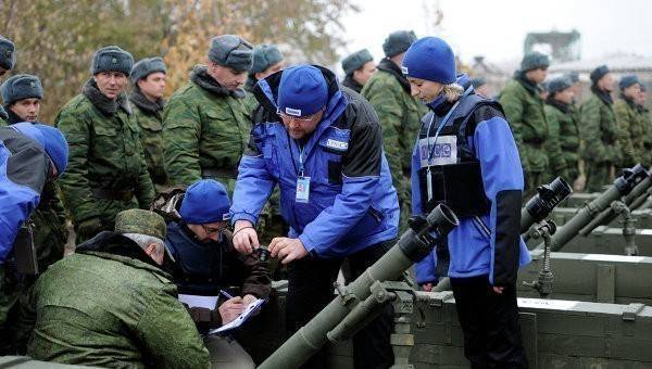 СБУ разоблачила офицеров российской группы СЦКК, которые сотрудничали с боевиками