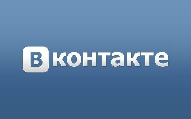 Жителя Сум привлекли к уголовной ответственности за пост во ВКонтакте
