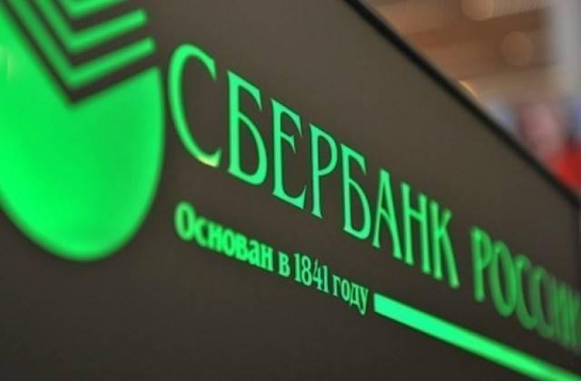 Сбербанк России отсудил у одесского Черноморца миллиард: расплачиваться придется недвижимостью