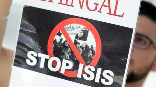 Грязные деньги ИГИЛ и бородатые друзья Турции