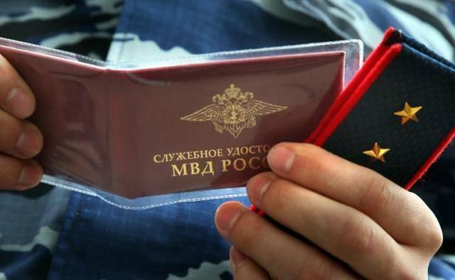 Как на Кавказе торгуют должностями и званиями