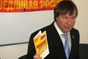 «Алтайский фунт» Шура Терентьев на крымской игорной зоне?