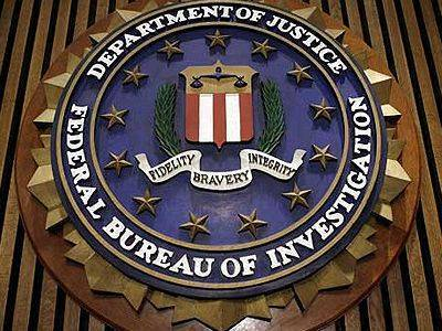 К расследованию обстоятельств смерти Лесина подключилось ФБР