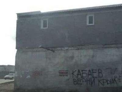 Госдепартамент США призвал Россию вернуть аннексированный Крым Украине