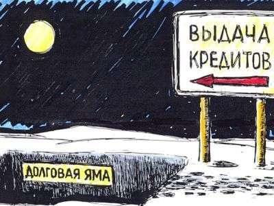 Долг каждого россиянина по кредитам вырос до 65 тысяч рублей