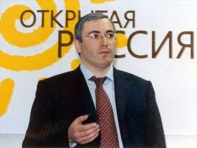 Открытая Россия опубликовала список своих кандидатов на выборах