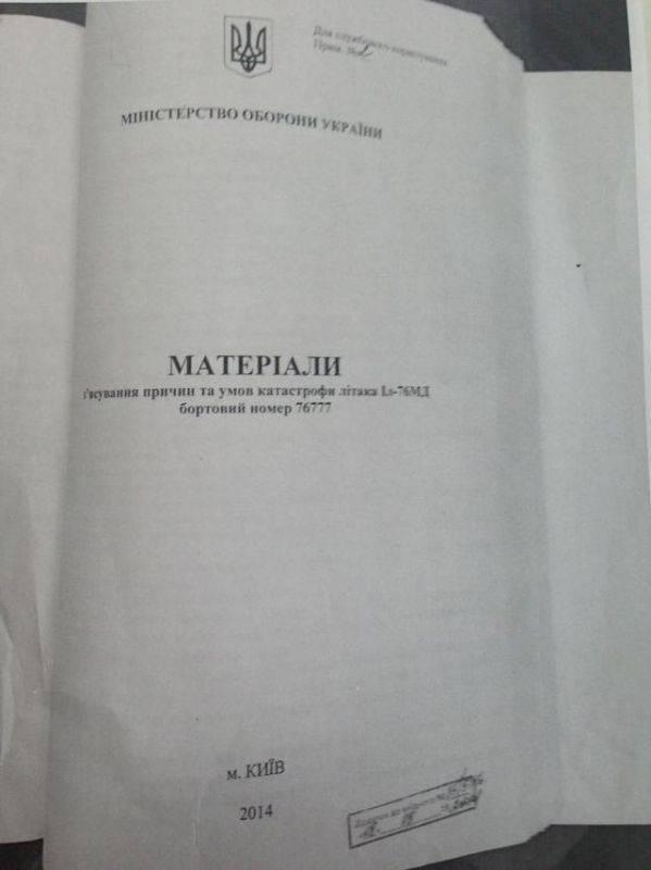 Муженко залишається в армії тільки завдяки самодурству президента — Бутусов