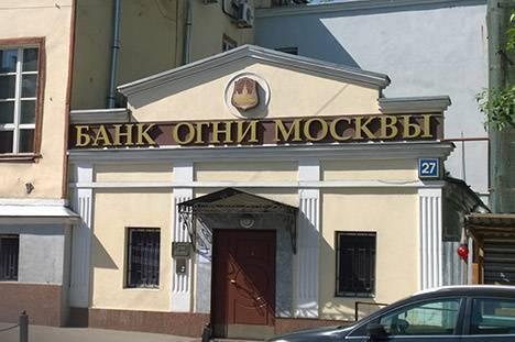 «Огни Москвы» мигают на 7,5 млрд