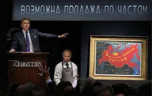 Денежные переводы из России рухнули — EurasiaNet