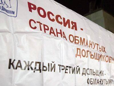 Дольщикам на дали встретиться с приезжавшим в Саратов Дмитрием Медведевым