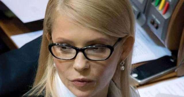 Южанина и Тимошенко поссорились на заседании в Раде