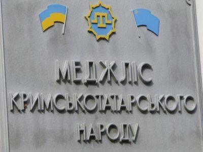 Российский суд запретил Меджлис крымско-татарского народа