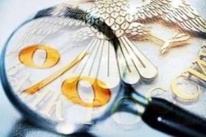 Центробанк сохранил ключевую ставку на уровне 11%