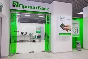 Приватбанк звільнив 3 тисячі працівників