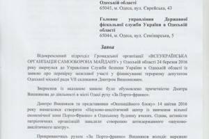 """Активисты: найдена связь сети заправок """"Навитас"""" с супермаркетами ДНР"""
