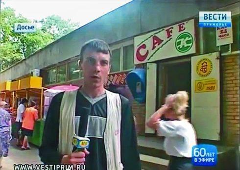 Эффект Попова