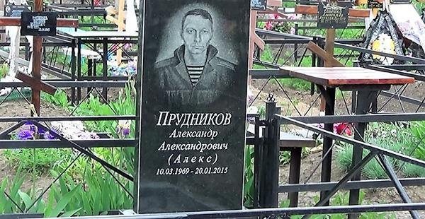 Кладбище боевиков «ДНР»