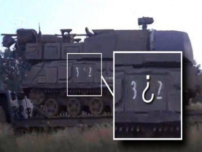Bellingcat назвала номер Бука, сбившего Boeing над Донбассом