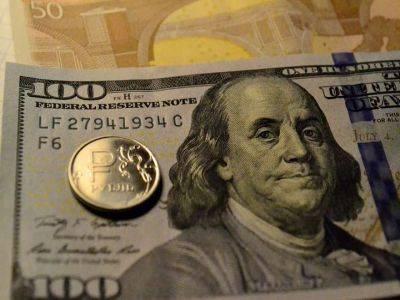 Эксперты: Рубль потеряет более половины отвоеванных позиций