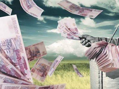 Минфин: Резервный фонд РФ за месяц сократился на 15%