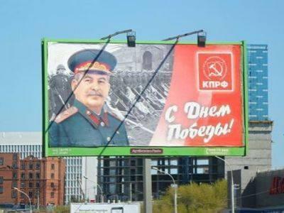 Яблоко призвало мэра Новосибирска убрать билборды со Сталиным