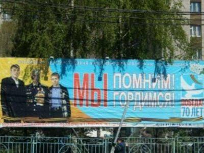 Наукоград Бийск украсили прошлогодними плакатами к Дню Победы