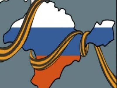 В погоне за крымскими звездами