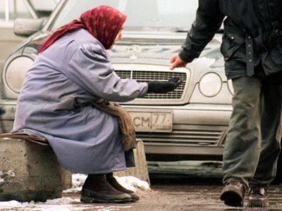 В МЭР нашли выход из кризиса: путем снижения зарплат россиян