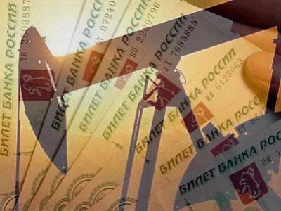 Минфин предупредил об обвале цен на нефть до уровня начала 2016 года