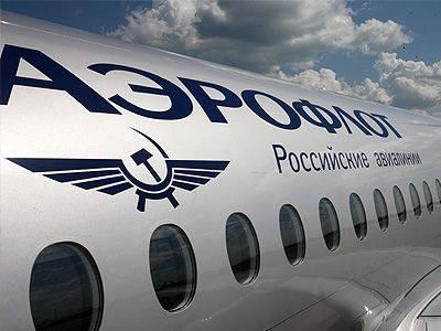 Самолет Аэрофлота экстренно сел в Калининграде