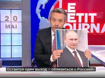 Французский канал уличил Вести недели Киселева в очередном подлоге