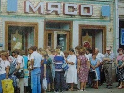 Про советские магазины