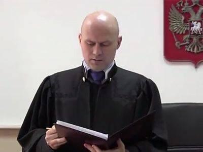 Судья Артур Карпов не признал бездействие СКР по заявлению Браудера