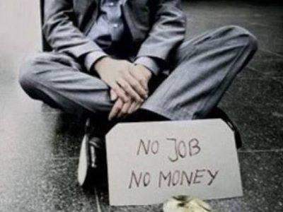 Банк Возрождение до конца года собирается сократить 10% сотрудников