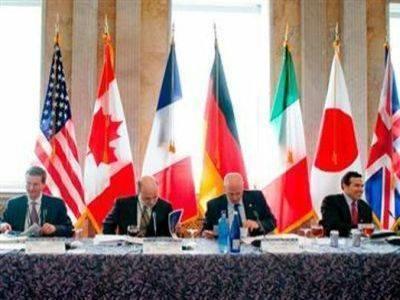 Следующий саммит G7 пройдет на побережье Сицилии