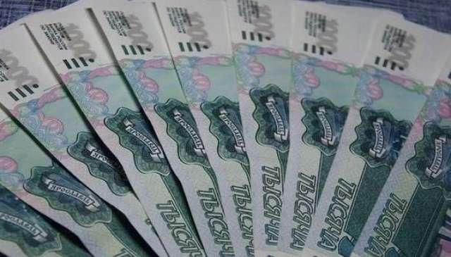 На территорию ДНР/ЛНР противозаконно хотели переправить 1,1 млн рублей и 14 кредиток
