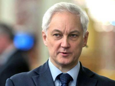 Помощник президента: Россия не готова к высокой безработице