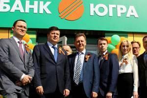 Хотины и банк Югра накануне банкротства