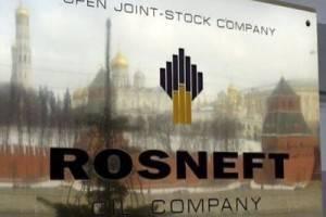 Генеральный адвокат суда ЕС одобрил санкции против Роснефти