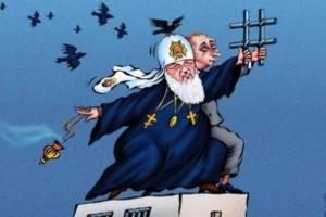 Банк РПЦ хочет привлечь деньги пенсионных фондов с помощью Россельхозбанка