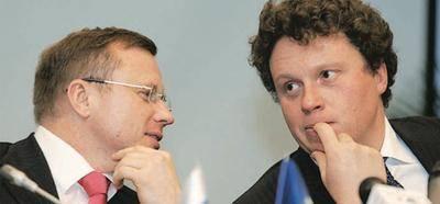 Бывшие топ-менеджеры компании Луценко, Темников и Адикаев заочно арестованы и объявлены в розыск за хищение 2,6 млрд руб.