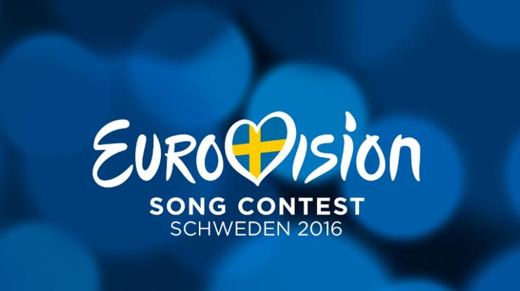 «Евровидение-2016» верх ногами